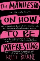 The Manifesto on How to be Interesting by Holly Bourne